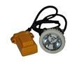 BXD6010微型防爆工作帽灯 1