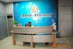 东莞市亮明光电设备有限公司