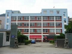 Fujian Taidelong Garden Machinery Co.,Ltd