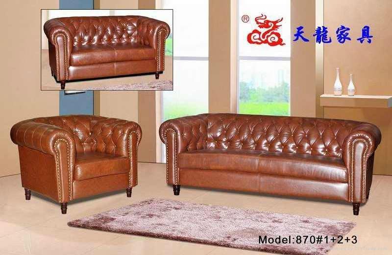 leather sofa 870# 1