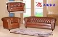 leather sofa 870#