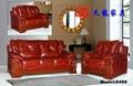 leather sofa 848# 1