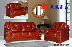 leather sofa 848#