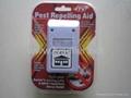 Pest Repelling Aid 1
