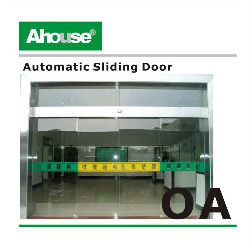 DC 24V Automatic Sliding Door Opener 3