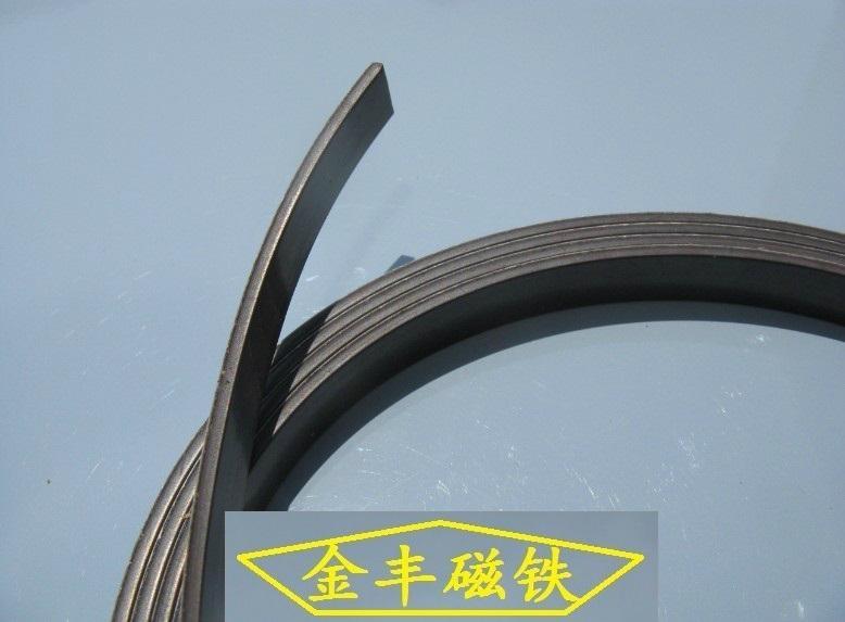 廣東磁鐵 1
