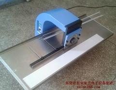 1.2米自动分板机