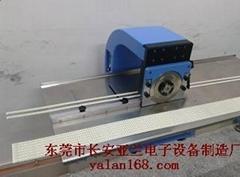 1.2米灯条分板机