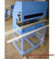 1.2米铡刀分板机