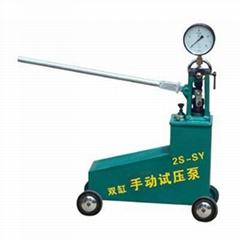 Duplex manual hydraulic test pump