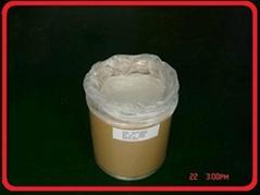 pesticide Ethirimol