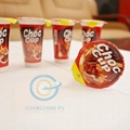 16g Choco Cup
