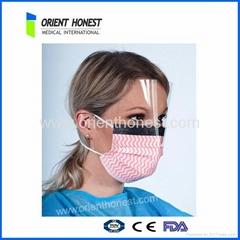 Disposable non woven fluid shield mask
