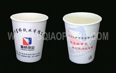 7 oz cup paper