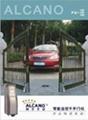 广州阿尔卡诺不锈钢门