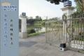 广州阿尔卡诺金属门窗 1