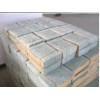 頁岩磚窯保溫耐火陶瓷纖維模塊 1