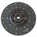 SINOTRUK HOWO spare parts AZ9114160020