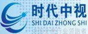 深圳市时代中视科技发展有限公司