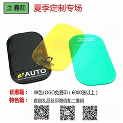 PU手机防滑垫 来样来图定制 手机防滑垫厂家专业定制