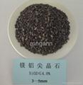 bauxite based spinel 1