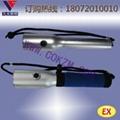 JW7210防爆手電筒