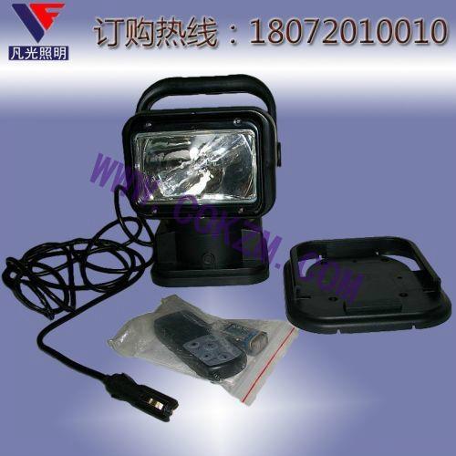 T5180智能遥控车载探照灯 1