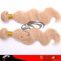 "613# 14"" Body Wave100% brazilian hair"