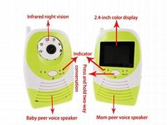 2.4''LCD Digital baby monitor