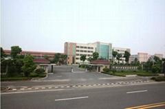 Hangzhou Xingyi Metal Products Co.,ltd