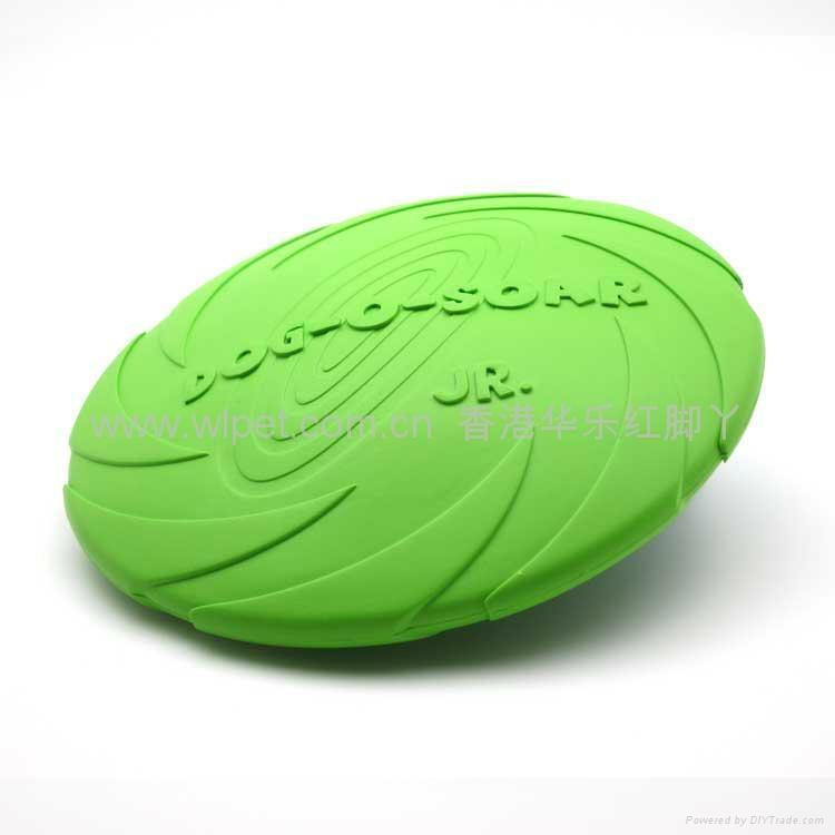 橡胶浮水飞碟 1