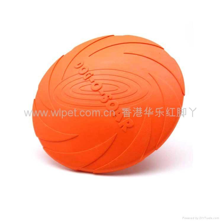 橡胶浮水飞碟 2