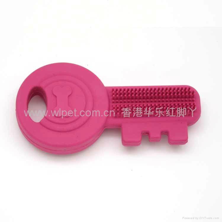 橡胶磨牙钥匙 1