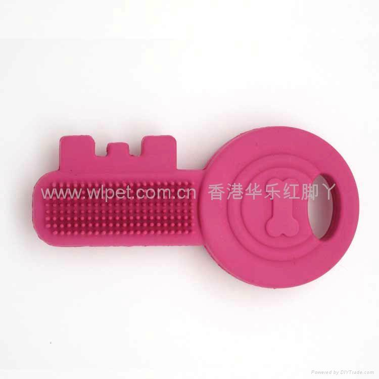 橡胶磨牙钥匙 2