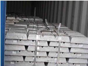 high purity zinc ingots 1