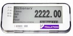 电子货架标签ESL