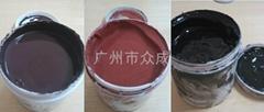 金屬彩石瓦粘合劑B32冬天底膠