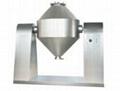 Conical Vacuum Dryer  SZG
