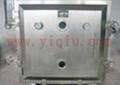YZG/FZG Series Vacuum Dryer