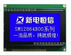 供应新电SM12864B00液晶屏 液晶模块