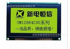 供应新电SM12864C00液晶屏 液晶模块