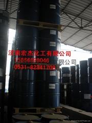 1.2环氧丁烷