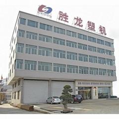 Zhejiang Shenglong Machinery Co.,Ltd