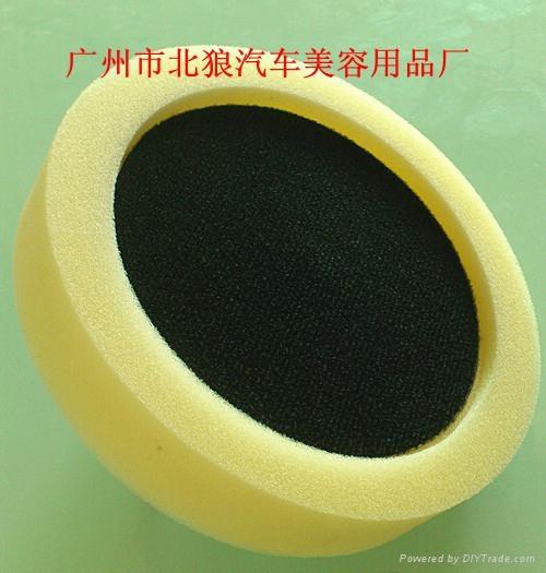 平面凹形海綿拋光盤 1