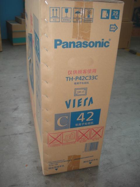 区别于木箱包装,编织袋包装,布袋包装,塑料盒包装.