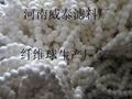 纖維球濾料直銷