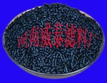 活性炭 1