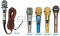 Professional Wire Microphone GM102 1