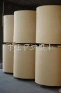 供應126g至230g單面牛卡 單面牛皮紙 牛皮紙卷筒 本色牛皮紙
