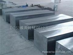 DC53高韧性耐磨模具钢材